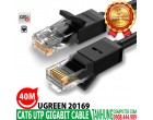 CAT6 UTP GIGABIT 40M CABLE UGREEN 2..