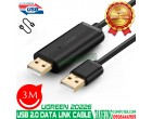 USB DATA LINK CABLE 3M UGREEN 20226..