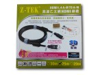 Cable HDMI 25m ZTek ZE620...