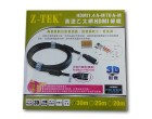 Cable HDMI 30m ZTek ZE621...